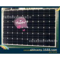 250W单晶太阳能电池板250W家用光伏发电系统专用250瓦太阳能板