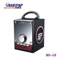 欧斯达 MS-18 手提音箱户外活动音响带遥控 厂家批发承接外贸OEM