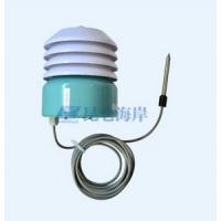 北京昆仑海岸JZH-V系列无线温湿度光照传感器