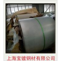 长葛市1.2mm镀锌铁皮出厂批发价格