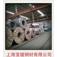 天津武钢热镀锌标准、优惠供应、品质保证