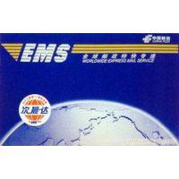 北京EMS邮政国际航空快递公司EMS快递电话