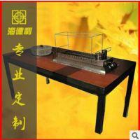 烧烤火锅一体桌 韩式实木无烟自动烧烤火锅桌 电磁炉桌