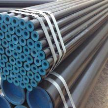 42CrMo钢42CrMo钢是超高强度模具钢,具有高强度和韧性,淬透性也较好