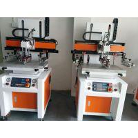 LWS-4060M电动平面高精密丝印机