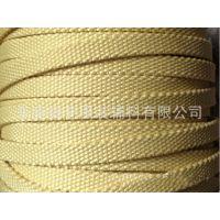 防火阻燃织带 防火阻燃辊道带 防火阻燃芳纶织带