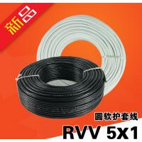 江南电缆厂家批发电线 5*1平方RVV圆软护套线控制电缆全铜国标五芯电线