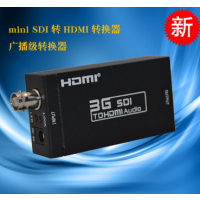 麦恩SDI转HDMI数字信号转换器 广播级SDI信号厂家直销