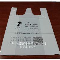 供应服装包装袋 塑料胶袋 订做 po
