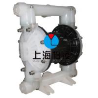 QBY-10型气动隔膜泵 工程塑料气动隔膜泵QBY-10 上海怡凌