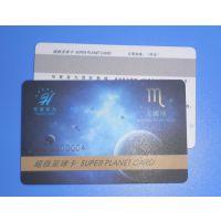 找非接触式IC卡、非接触式IC卡价格