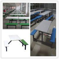 广西哪里卖快餐桌比较便宜 简约时尚四人位餐桌椅 向上玻璃钢餐桌椅厂家直销