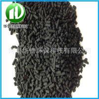 长期供应气体净化提纯用柱状活性炭 椰壳活性炭