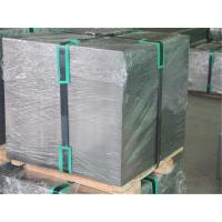 销售SCM420H结构钢 SCM420H钢板 合金钢 钢材