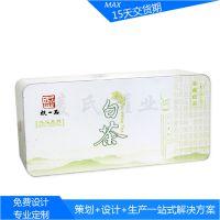 安吉白茶铁盒定制 长方形精致白茶礼盒 马口铁罐生产厂家 铁盒加工