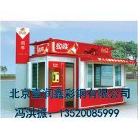 玻璃棉夹芯板房北京出售价