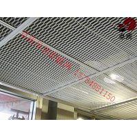 吊顶装饰铝板网低成本零耗损