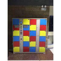 邯郸电子存包柜,手机充电柜行业领先 13313019488