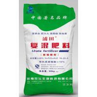 塑料包装袋厂家定制肥料编织袋 彩印编织袋