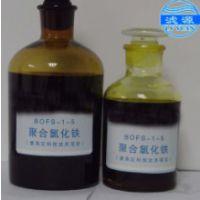 广东东莞聚合硫酸铁 厂家实时报价