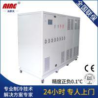 海南冷水机生产厂家