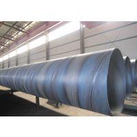 供应重庆专供大口径螺旋管厂家1420*20厚壁螺旋钢管本发公司