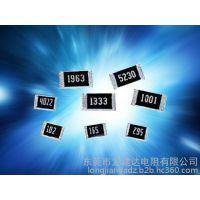 低阻抗晶片电阻 RS龙建达电阻0.06W-1W厂家直销