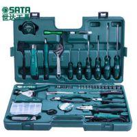 SATA世达工具 56件电讯维修组套装 09536 质量保证 原装正品