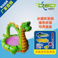 恐龙儿童钓鱼池 玻璃钢捞鱼池 定做淘气堡室内儿童乐园游乐设备