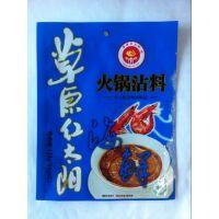 东营广饶县定做生产羊肉卷包装/火锅料包装袋,可按样品加工生产