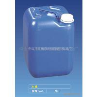 供应中山恒胜塑料化工桶