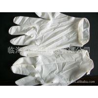 厂家供应乳胶手套、一次性乳胶手套、防酸碱手套、防护手套、