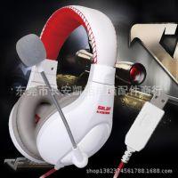 声籁KX235台式笔记本电脑耳麦带麦克风usb游戏单孔耳机耳麦一体