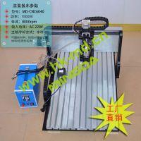 CNC6040 1500W 玉石/大理石/金属/铜铝/工艺品雕刻机