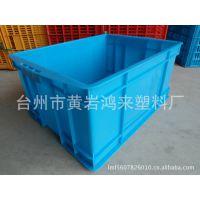浙江厂家批发600塑料周转箱 带盖塑料箱 豪华加厚周转箱