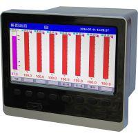 NHR-8300 8路彩色(蓝屏)调节无纸记录仪 福建虹润