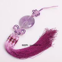 天然紫水晶平安扣挂件 汽车挂件车内饰品