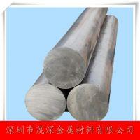 产家直销优质6063铝合金棒 氧化铝合金棒 6063铝合金棒