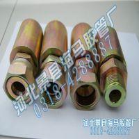 现货供应英美制接头 高压胶管液压接头 45号钢液压接头 钢丝编织胶管胶管接头