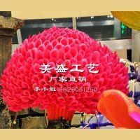 大型仿真花 玻璃钢雕塑 美陈装饰 婚礼舞台 橱窗道具 花卉展览会