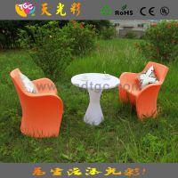 大量供应 咖啡厅休闲桌椅 茶餐厅扶手椅 休闲吧时尚椅子 塑料凳子