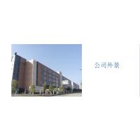 深圳出口加工区保税仓储