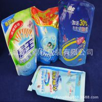 【厂家定做】洗衣液包装、自立瓶嘴洗衣液袋、赠品洗衣液包装袋