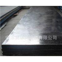 供应20mm黑色超高分子量聚乙烯UPMWPE板