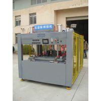 华迪克双工位塑料隔膜压滤板焊接设备