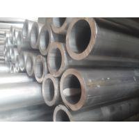 现货供应高纯度铝管1200铝管180*4铝管高质量铝管价格电议