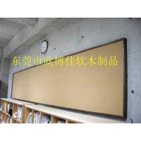 桂林风景区室内专用水松木宣传栏 1.22*60m*2mm
