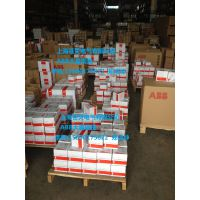 特价供应西门子塑壳3VL160XN20 TM F/3P