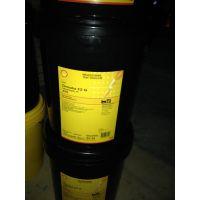 壳牌得力士C68抗氧化液压油/长期批发