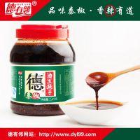 德有邻陕西凉皮餐饮2.4kg秦椒油泼辣子
